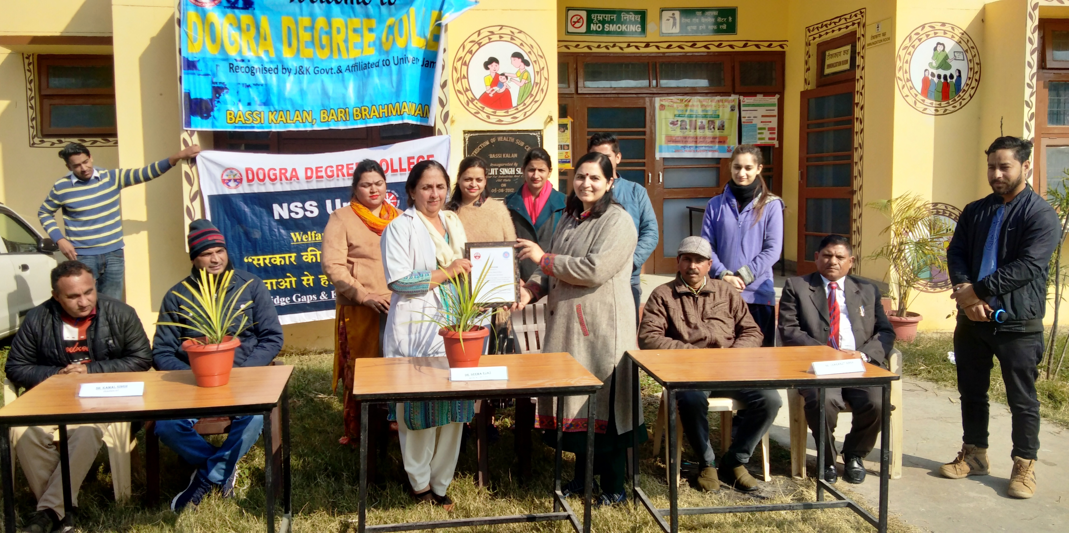 NSS UNIT ORGANIZED HEALTH AWARENESS CAMP IN VILLAGE BASSI KALAN